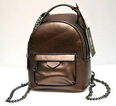 Молодежный модный рюкзак подросток девочка бронза Melas