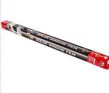 Тонувальна плівка Solux SRC 1 х 3 м Medium Black