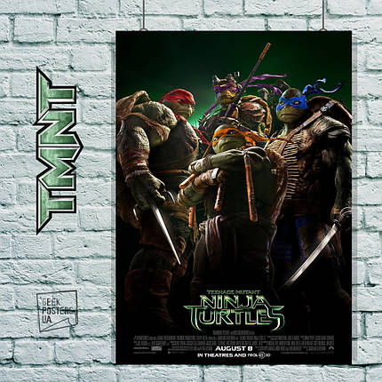 Постер Черепашки-ниндзя, TMNT. Размер 60x42см (A2). Глянцевая бумага, фото 2