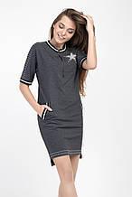 Женское трикотажное платье-туника размер 44-50 от Bellise