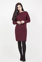 Удлиненный женский свитер крупной и толстой вязки 44-52