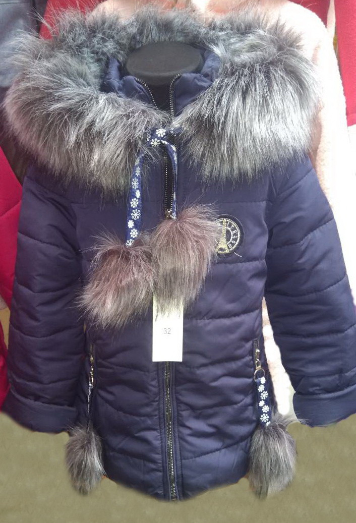 Модна дитяча зимова тепла куртка з кишенями і капюшоном