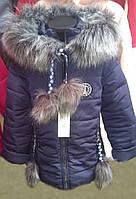 Модная детская зимняя теплая куртка с карманами и капюшоном
