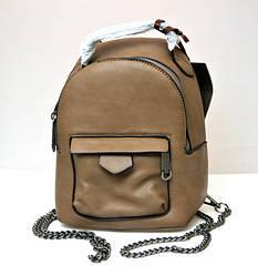 Молодежный модный рюкзак подросток девочка коричневый Melas
