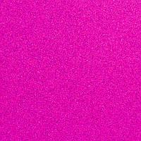 Глиттер 0.6 мм с клеевым слоем, Китай, ТЕМНО-РОЗОВЫЙ, 20х32 см