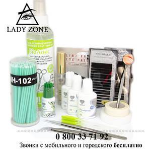 Сопутствующие материалы для наращивания ресниц