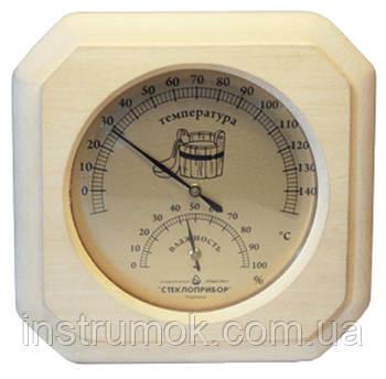 Термометр с гигрометром для бани и сауны ТГС 1