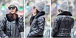 Женская вязаная шапка (4 цвета), фото 3