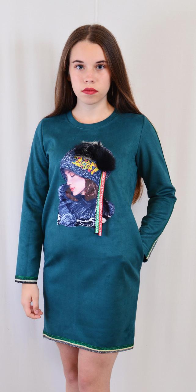 da621932eade723 Красивое модное детское платье с меховым помпоном - Exclusive в Хмельницком
