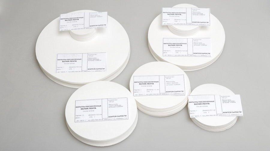 Фильтры  обеззоленные белая лентаØ 125 мм