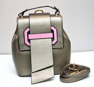 Молодежный модный рюкзак подросток девочка бронза MQ, фото 2