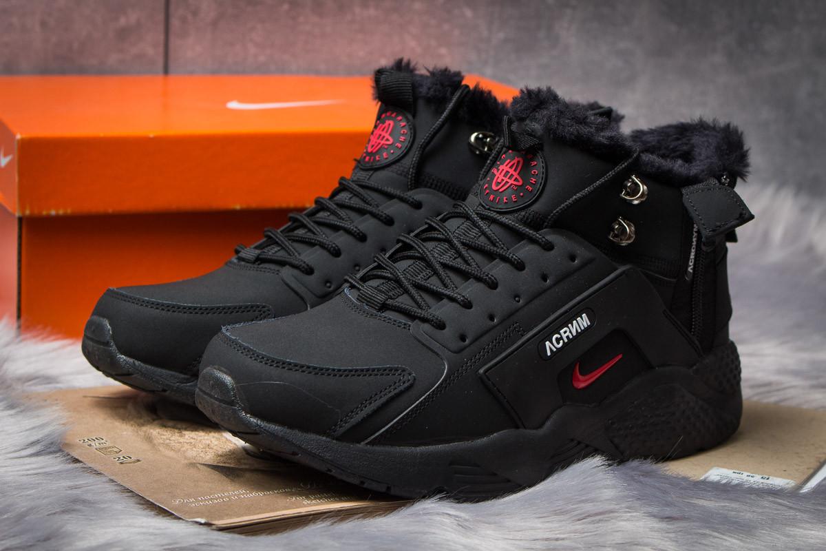 Зимние ботинки в стиле Nike Acronym, черные (30374),  [  41 42 43 44 45  ]