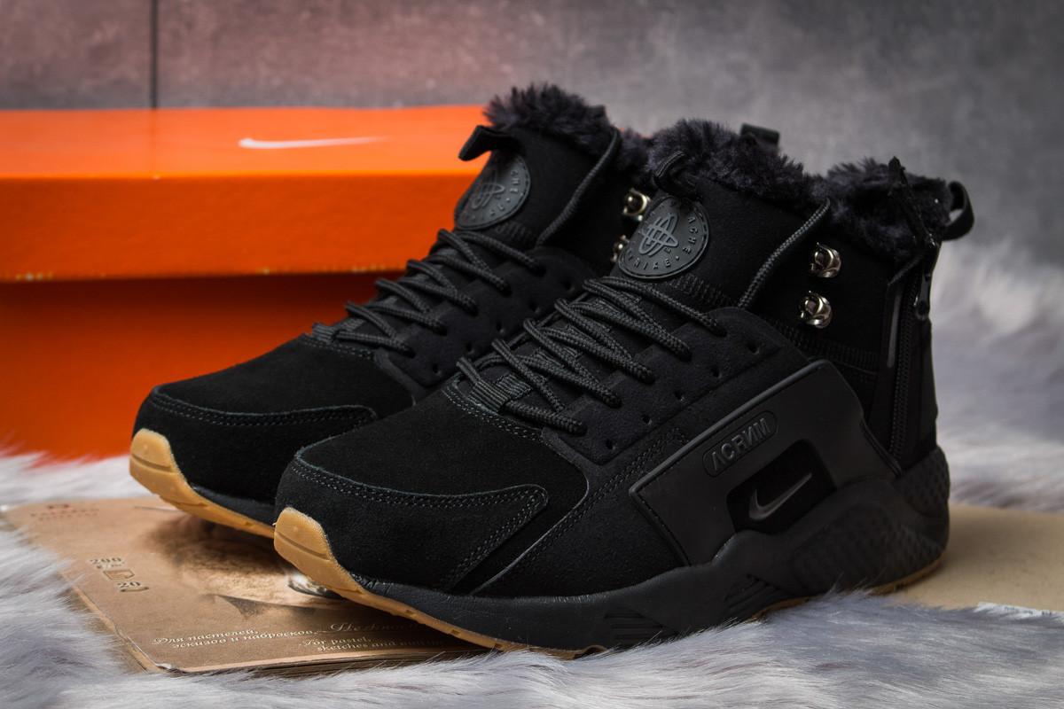 Зимние ботинки в стиле Nike Acronym, черные (30375),  [  41 42 43 44 46  ]