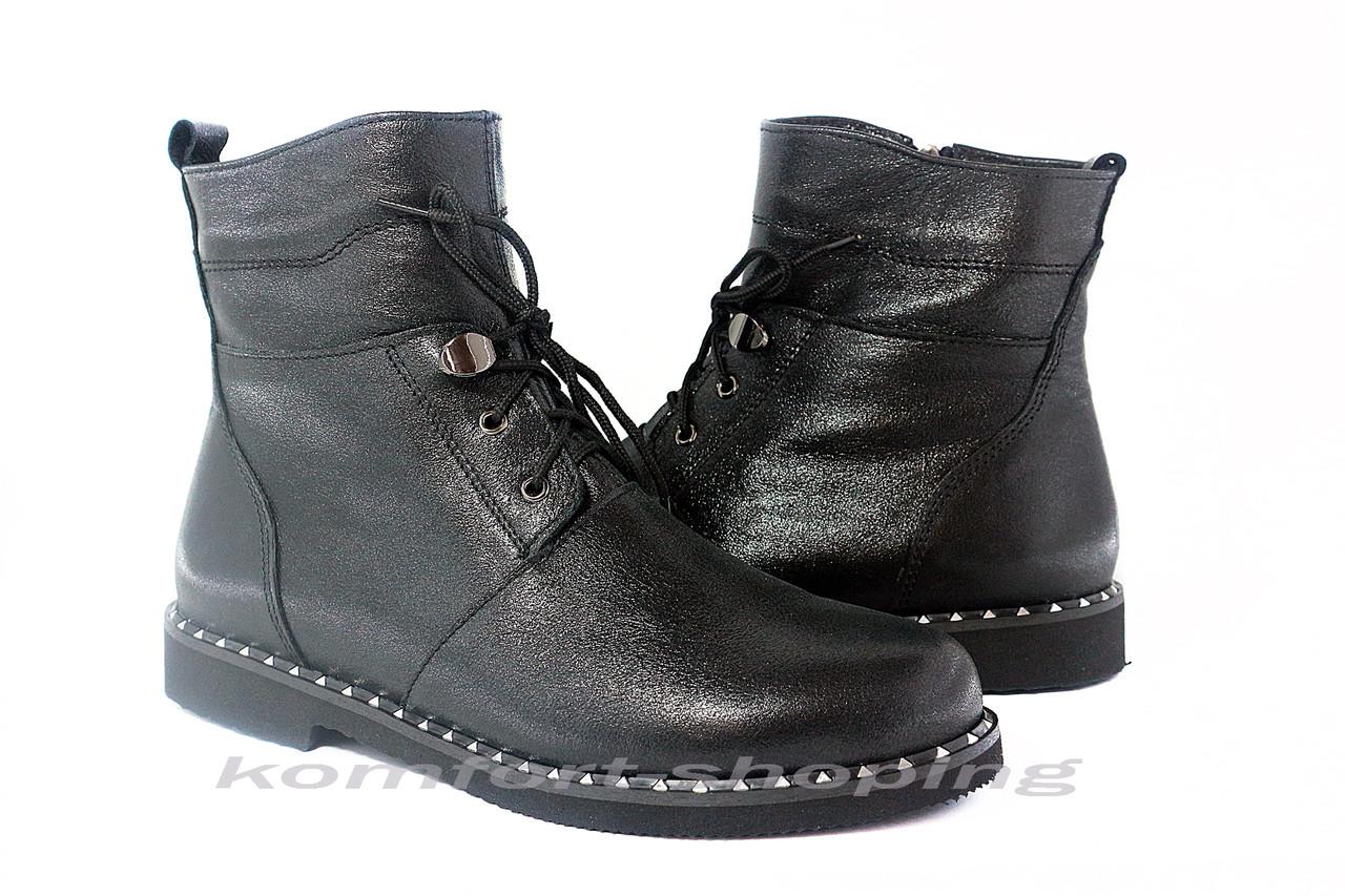 Ботинки женские, кожаные, черные с блеском  V 1212