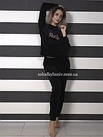 Костюм велюровий жіночий Roksana чорний 675
