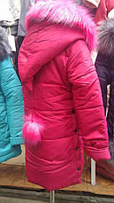 Модна куртка дитяча зимова з кишенями і капюшоном, фото 3