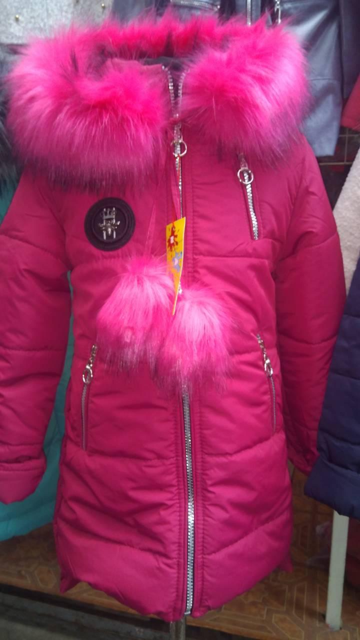 Модна куртка дитяча зимова з кишенями і капюшоном