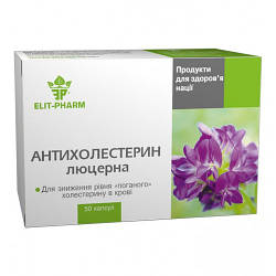 """Для зниження цукру в крові """"Антихолестерин-люцерна"""" капс. №50"""