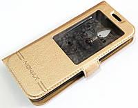 Чехол книжка с окошком Momax для Nokia 230 золотой