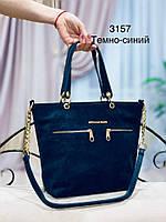 Синяя замшевая сумка с подкладкой 1427 (ЮЛ), фото 1
