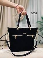 Черная замшевая сумка с подкладкой 1428 (ЮЛ)