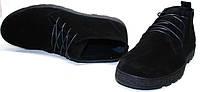 Ботинки мужские демисезонные замшевые IKOS 1479-1 B