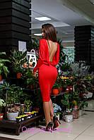 Платье Аврора цепочка, фото 1