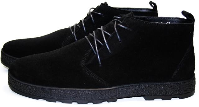 Присмотритесь к предложению магазина Grand: мужские демисезонные ботинки IKOS 1479-1 B - мужские ботинки кеды.