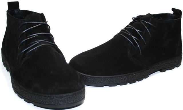 Демисезонные замшевые ботинки для мужчин, что любят выглядеть стильно и дорого.