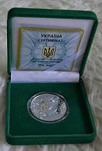 Серебрянная монета Год Змеи Рік Змії пол унции серебра 15,55 грамм