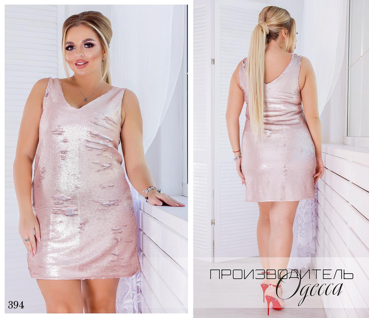 Платье-майка короткое облегающее пайетка+подклад трикотаж 48-50,52-54,56-58