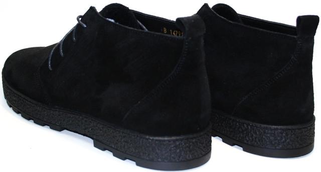 Черные ботинки Икос подойдут под любой стиль одежды. IKOS - 1479 1-B в мужском гардеробе позволит создать не один модный и индивидуальный образ.
