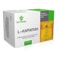 """Для превращения жира в энергию """"Аминокислота L-карнитин"""" капс. №50"""