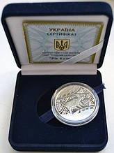 Серебрянная монета Рік кози Год козы пол унции серебра 15,55 грамм