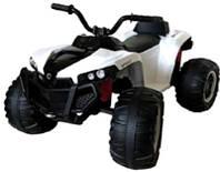Эл-мобиль T-738 WHITE квадроцикл 6V7AH мотор 2*15W 100*70*70 ш.к. /1/