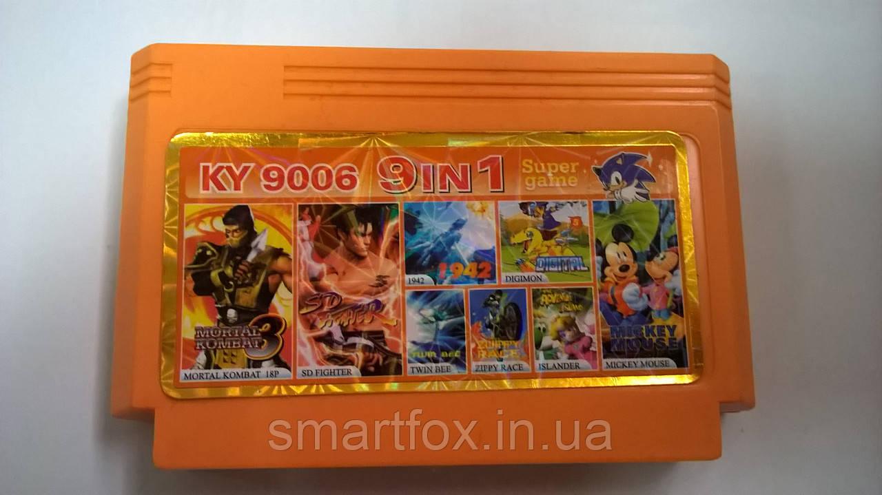 KY9006 Сборник игр 9 в 1