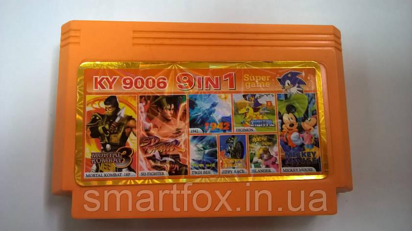 KY9006 Сборник игр 9 в 1, фото 2