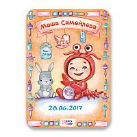 Метрика постер для новорожденных А3 формат Рак (FTMKA3RAK) КОД: 643339