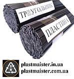 PPT (PPT20, PPT40) - полипропилен с талком прутки (электроды) для сварки (пайки) пластика