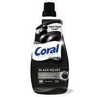 Coral Black Velvet гель для стирки черного белья 20 стирок (1,5л)
