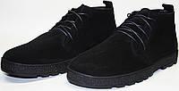 Ботинки мужские демисезонные замшевые IKOS - 1479 1B