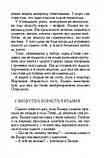 Наталія Пуряєва про Омеляна Ковча, Івана Павла ІІ, Олександра Меня, Далай-ламу XIV, Валерія Марченка, фото 9