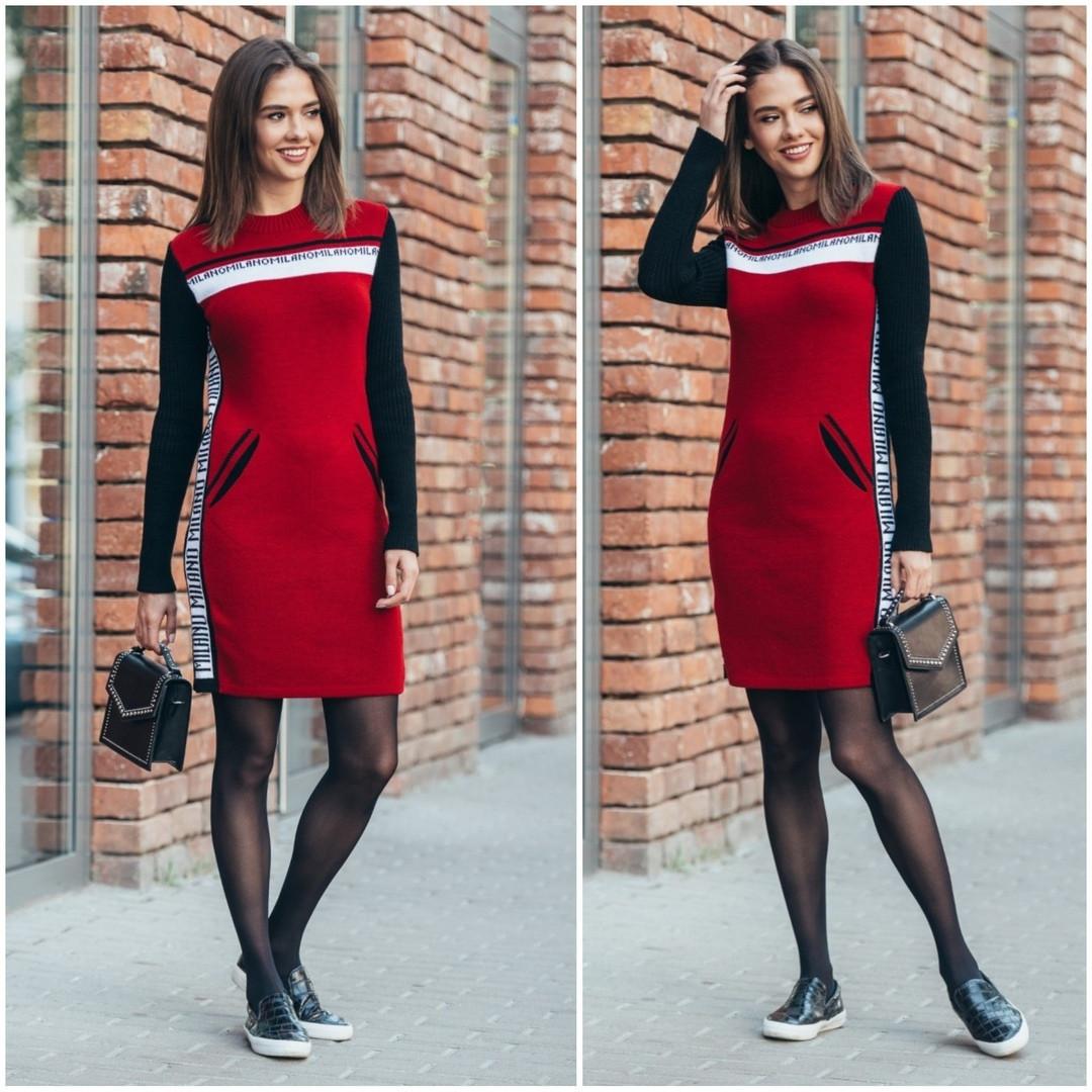 Сукня Мілан, в кольорах