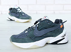 Мужские кроссовки Nike M2K Tekno Grey. ТОП Реплика ААА класса.
