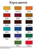 Спрей-фарба для замші, велюру та нубуку Dr.Leather 100мл колір Оливковий, фото 2