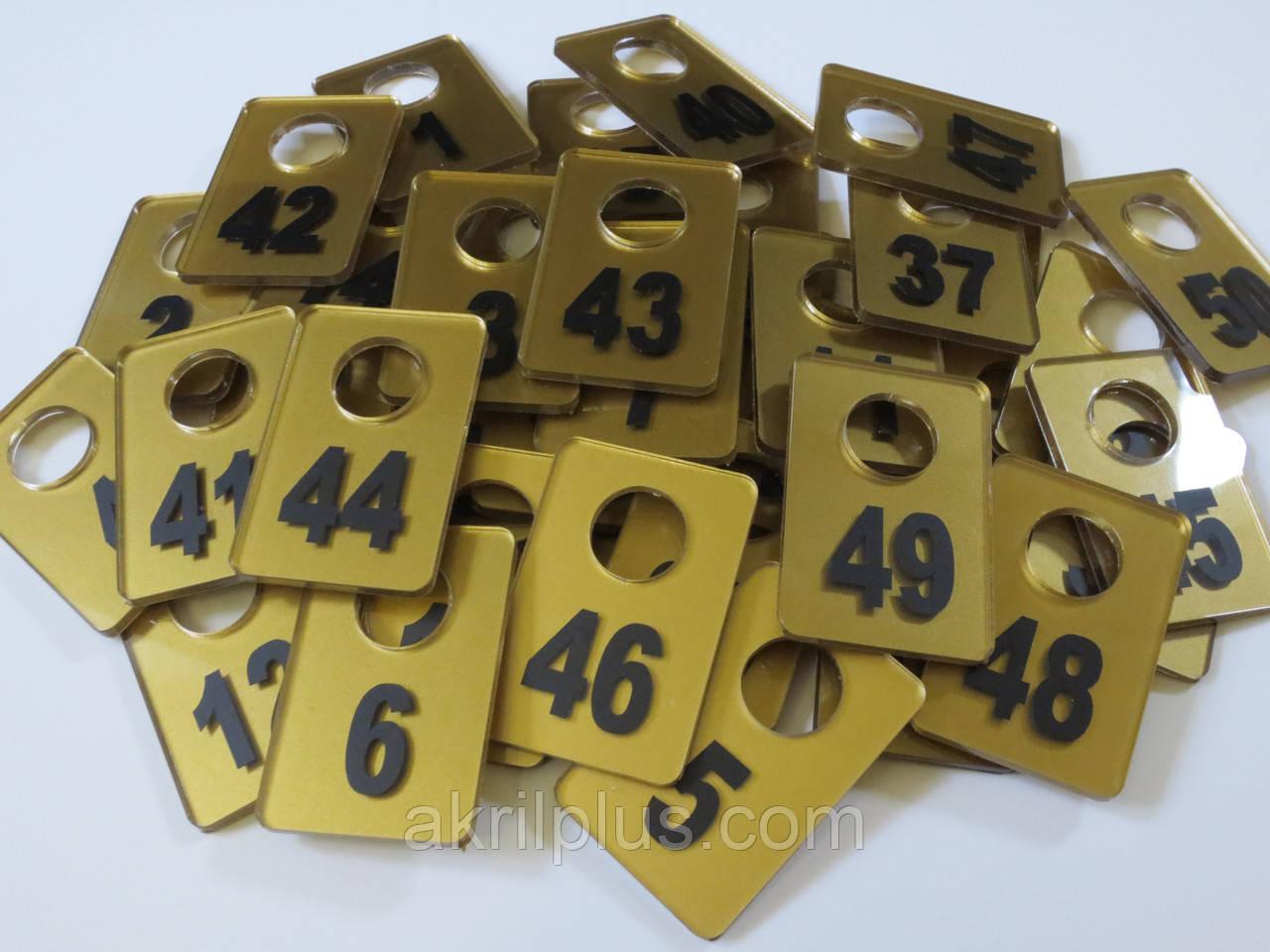 Гардеробный номерок 40*60 мм золото