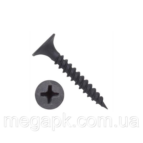 Саморезы по металлу 3.5х35 мм