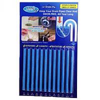 Средство для очистки сливных труб Оригинал Sani Sticks