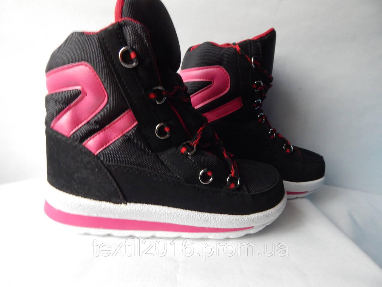214bd29ca Женские молодежные кроссовки 37 р. зимние - Интернет магазин