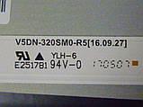 Світлодіодні LED-лінійки V5DN-320SM0-R5[16.09.27] (матриця JJ032AGE-R1)., фото 3